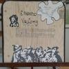 3_PANNELLO-ErnandoVallomy